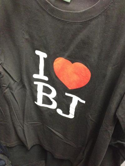 i-heart-bj-shirt